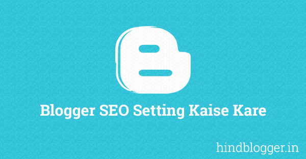 Blogger Blog Me SEO Setting Kaise Kare