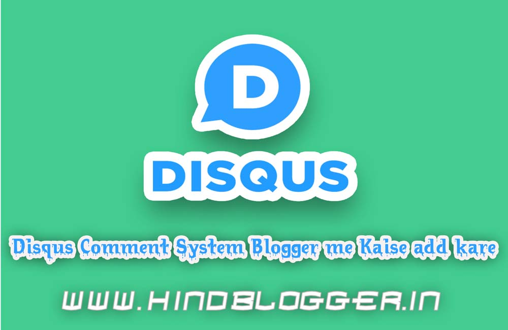 Disqus Comment System Blogger me Kaise Add kare