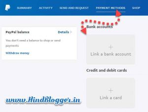 Paypal Account ko Bank account ke sath Link kaise kare
