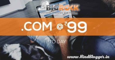 Bigrock ₹99 .COM Domain Offer | Bigrock.IN Se ₹99 me Domain Buy Kare