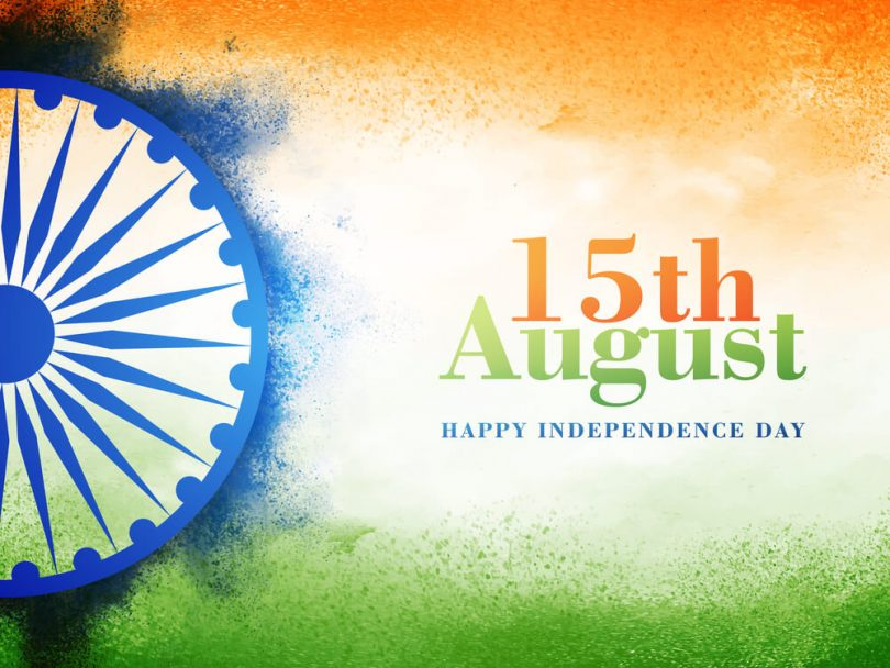 Ndia Independence Day Images U0026 Quotes For 15 August 2017