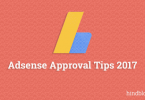Google Adsense Account Approved Kaise Kare in 2017