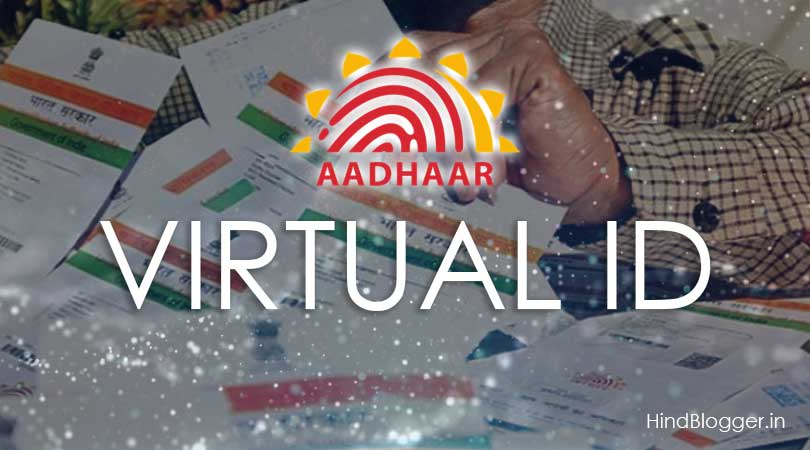 Adhaar Virtual ID Kya Hai ? Aadhaar Virtual ID Generate Kaise Kare